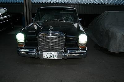 525-003