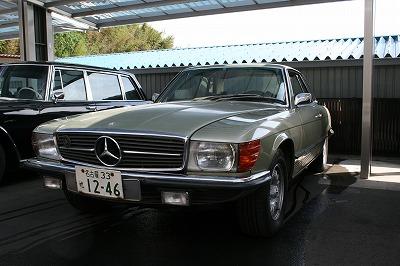 280te-011